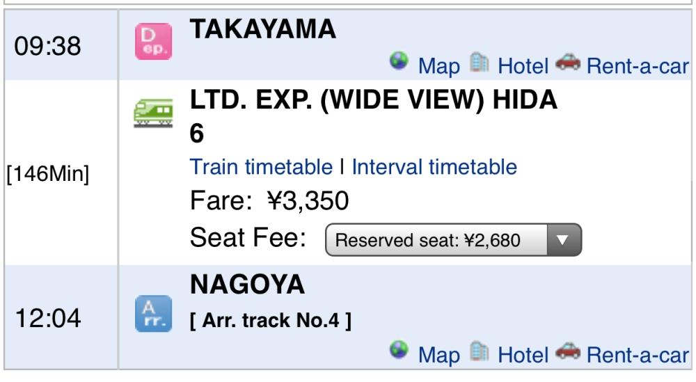 takayama-nagoya